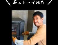 石井将史 株式会社ディーエルディー