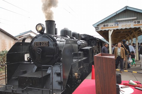 蒸気機関車に乗って