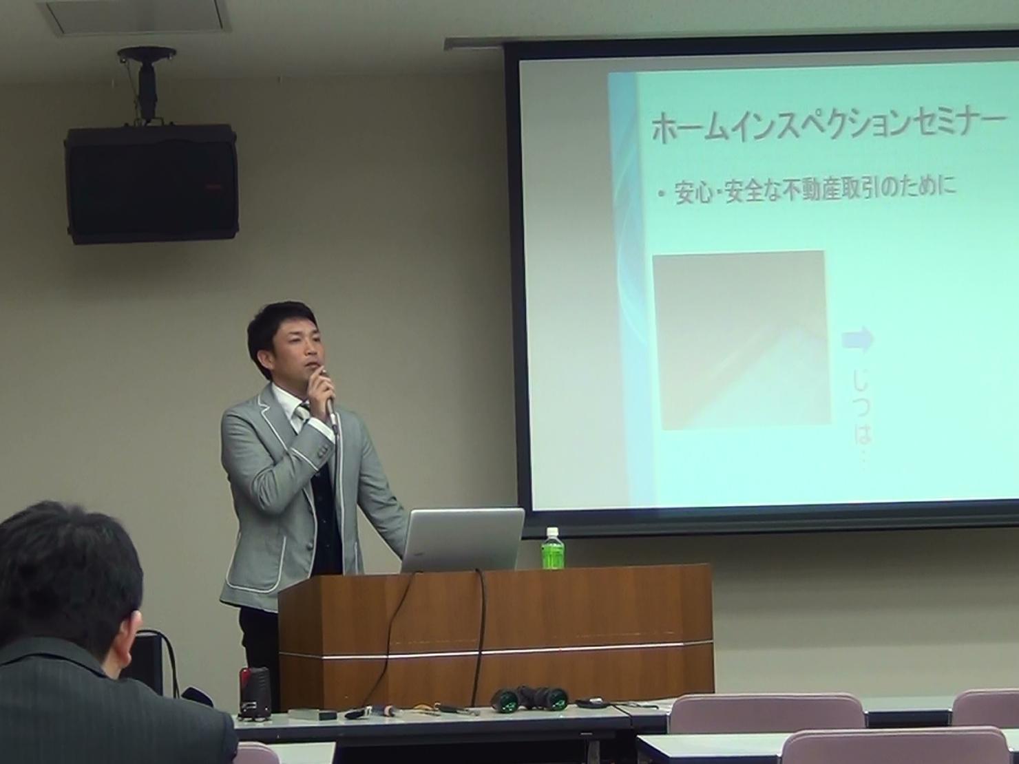 三重宅建協会セミナー加藤さん写真.jpg
