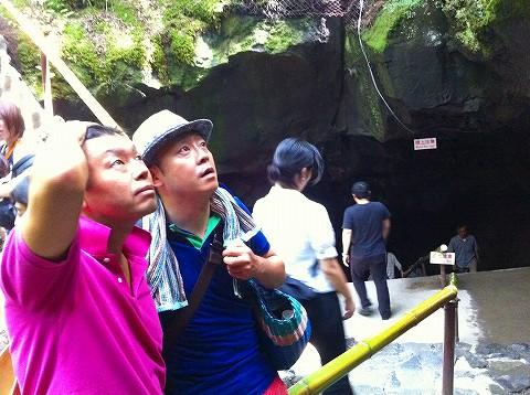 洞窟sp.jpg