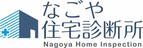 nagoyajyutakushindan_logo.jpg
