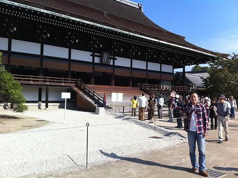 秋の京都御所