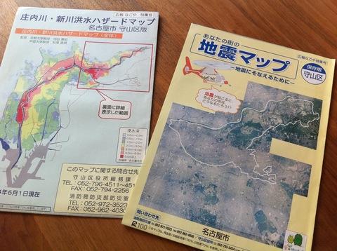 【特集】地盤についてPart2~名古屋地区の液状化現象について