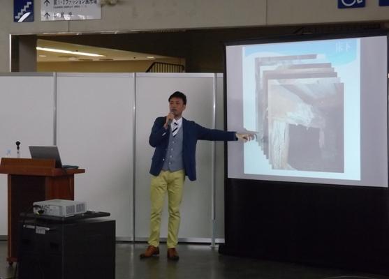 住宅リフォームフェア2013 名古屋