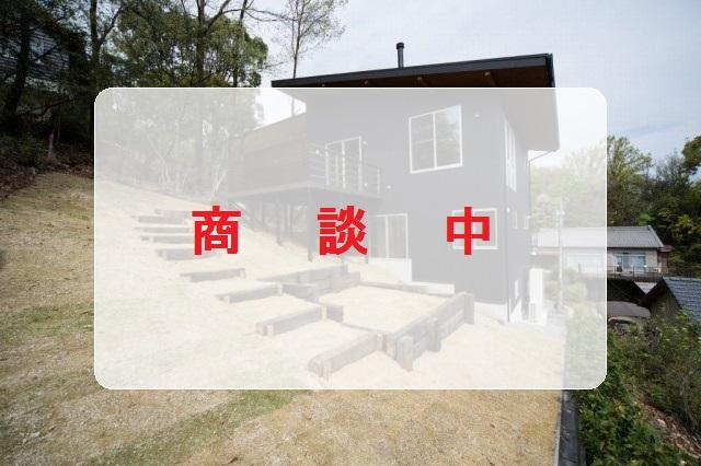 名古屋市守山区「大森八龍ロハスびとの家」限定1邸、現在商談中となりました。