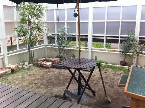 お庭改造計画