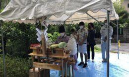 「大森八龍の家」F様邸新築工事地鎮祭